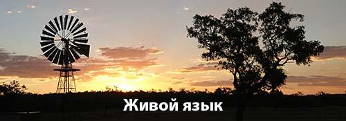 Living Language_Icon 500px